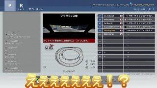 getlinkyoutube.com-GT6 コースメーカー とんでもないバグ(?)コースを発見w その2