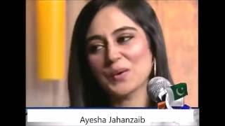 duniya mein logon ko...  by Pak singer Ayesha Jahanzaib (old is gold hindi song)