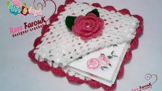 getlinkyoutube.com-كروشيه حافظه مناديل - فوط السفره \ خيط وابره \ crochet tissue cover  for handkerchiefs and napkins