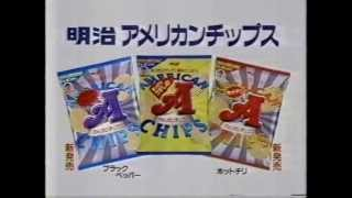 getlinkyoutube.com-1996年 CM 1