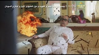 getlinkyoutube.com-الاعلان الرسمى فيلم /- القرموطى  في ارض النار /-  Trailer El- Armoty