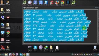 getlinkyoutube.com-فلود تكرار في  شات كلامنجي  فقط من قبل يزن ابن الاكابر