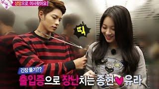 getlinkyoutube.com-We Got Married, Jong-hyun, Yoo-ra (18) #02, 홍종현-유라 (18) 20141011