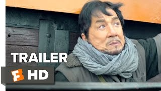 Railroad Tigers Official Teaser Trailer