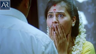Naa Madilo Nidirinche Cheli Movie Scenes | Man Removes Jayashree Saree | AR Entertainments