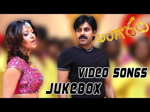 Pawan Kalyan Bangaram Movie || Video Songs Jukebox || Meera Chopra & Reema Sen