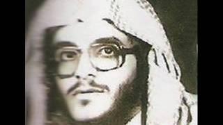 getlinkyoutube.com-الشيخ عبدالرحمن السديس في شبابه وتلاوة مؤثرة