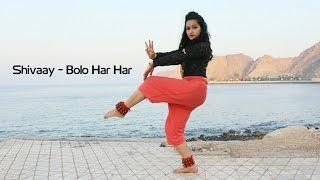 Shivaay   Bolo Har Har   Natasha Shetty