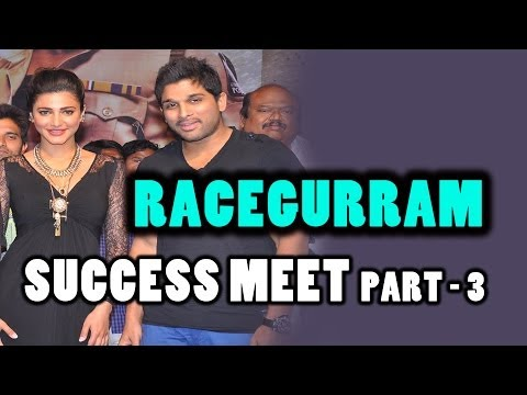 Race Gurram Movie Success Meet Part 3 - Allu Arjun, Sruthi Haasan, Thaman
