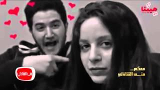 getlinkyoutube.com-معكم منى الشاذلي - شاهد فيديو احمد مالك وجميلة عوض الذي تم حذفة من علي كل المواقع