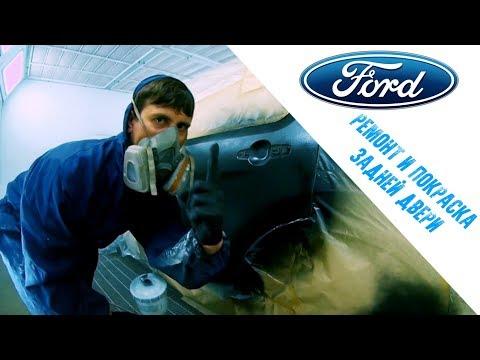 Ремонт и покраска Ford Explorer