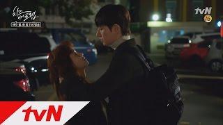 cheeseinthetrap Dead drunk, Park Hae-jin tries to give Kim Go-eun a sudden kiss! 160126 EP8