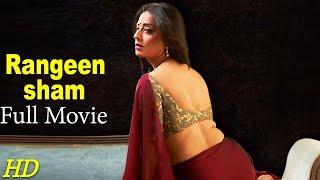 -Rangeen-Sham-Hindi-Full-Movie width=