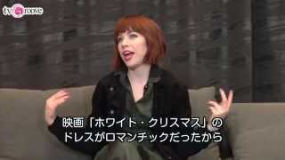 getlinkyoutube.com-CARLY RAE JEPSEN Interview in JAPAN! カーリー・レイ・ジェプセン来日インタビュー! 新作「エモーション」について語る!