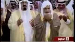getlinkyoutube.com-دعاء الشيخ علي الحذيفي بحضور الملك عبدالله بعد  الصلاة في الحرم