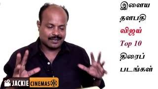 getlinkyoutube.com-Ilayathalapathy Vijay  All Time Favorite  Top Ten Movies | Birthday special