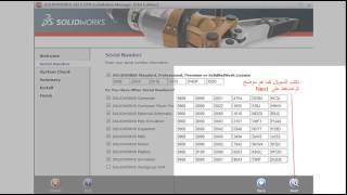 getlinkyoutube.com-How install solidworks 2015 in windows 8