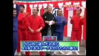 getlinkyoutube.com-SEXY CRAZY JAPANESE GAME SHOW 6   KISS MY ASS!