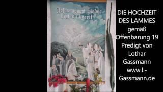 Offenbarung 19: DIE HOCHZEIT DES LAMMES