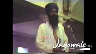 getlinkyoutube.com-SPEECH   |   SANT JARNAIL SINGH JI KHALSA BHINDRANWALE   |   SEPTEMBER 1982   |   DHARAMYUDH MORCHA