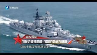 getlinkyoutube.com-20161231 东南军情 美出台355艘舰队计划 打造超级海军