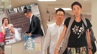 【台灣壹週刊】22年後拷貝戈偉如 劉伊心攀上林志隆家過夜