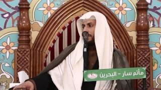getlinkyoutube.com-مأتم سار : وفاة السيدة المعصومة ع 1438هـ - ملا علي أبو زهيرة