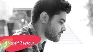 getlinkyoutube.com-Nassif Zeytoun - Ya Samt  (Audio) / ناصيف زيتون - يا صمت