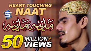 Heart touching naat by Muhammad Aurangzaib Owaisi - Recorded & Released by Studio5