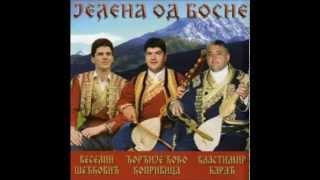 Гусле Јелена од Босне 1 дио