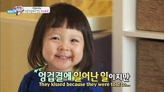 getlinkyoutube.com-The Return of Superman - Sarang Goes to the Day Care (2014.04.18)