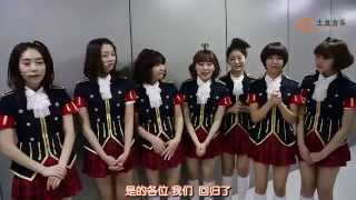 [1080P] 141229 칠학년일반 (Year 7 Class 1) CUT @ Behind THE SHOW