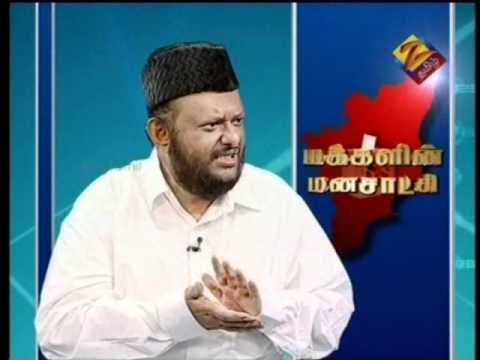 Tmmk President Interview Z Tamil