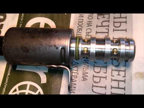 Выпускной электромагнитный клапан 1922 V9