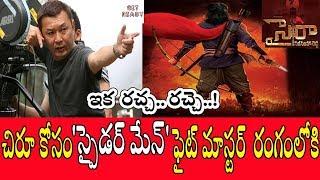 Hollywood Fight Master in Sye Raa Narasimha Reddy   #Chiru151   Ram Charan   Nayanatara   Get Ready