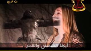 getlinkyoutube.com-ترنيمة يا مشيحا ماريا - فاتن - قناة قيثارة للترانيم