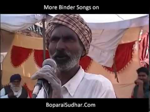 Binder Chamkila- Babbu mann New punjabi song ekam, Punjabi Boliyan, miss pooja new song Boparai
