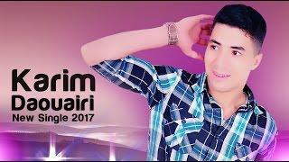 getlinkyoutube.com-Karim Daouairi 2017  - Taksamayi Thisira ( Single Officeil )
