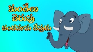getlinkyoutube.com-Rabbit, Pond and Moon God || Moral Short Stories in Telugu || KidsOne