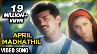April Madhathil - Vaali Tamil Movie Song - Ajith Kumar, Simran width=