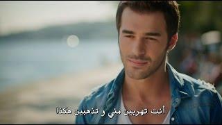 getlinkyoutube.com-مسلسل رائحة الفراولة الحلقة 14 كاملة مترجمة للعربية HD 720p
