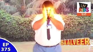 Baal Veer   बालवीर   Episode 375   Montu Wears The Jaadui Mukhauta