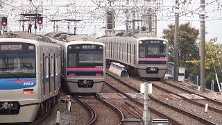 【京成】複々線 大列車集 京成高砂 1 Tokyo Keisei Railway Trains
