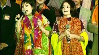 Aisa Vardo Kangde Wali [Full Song] - Aimil Bhagwati Jaagran Live Jagran Kangra