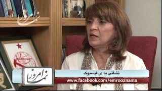 getlinkyoutube.com-گفتگوی امروز نما با سازمان چریکهای فدایی خلق ایران