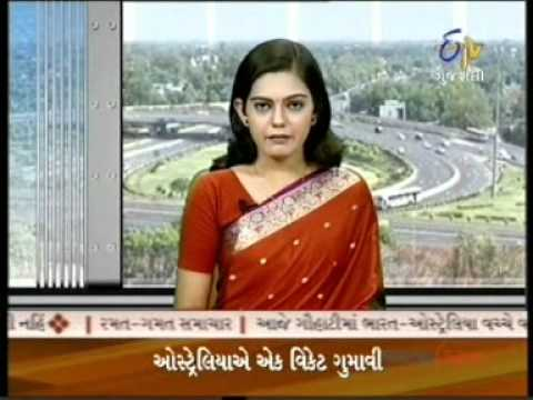 Aapnu Gujarat News E-Tv Gujarati on 7/11/2009