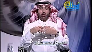 getlinkyoutube.com-ابن سيرين الشيخ عبدالرحمن يفسر رؤيا الرئيس مرسي