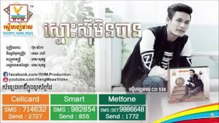 getlinkyoutube.com-Smos Si Min Ban by Buth Seyha RHM CD Vol 538