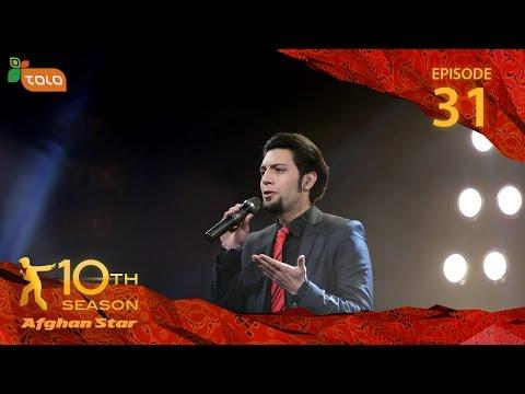 Afghan Star Season 10 - Episode 31 - Top 3 / فصل دهم ستاره افغان - قسمت سی و یکم - ۳ بهترین