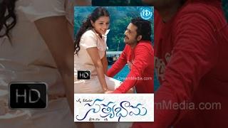 getlinkyoutube.com-Satyabhama Telugu Full Movie || Sivaji, Bhumika Chawla, Brahmanandam || Srihari Nanu || Chakri